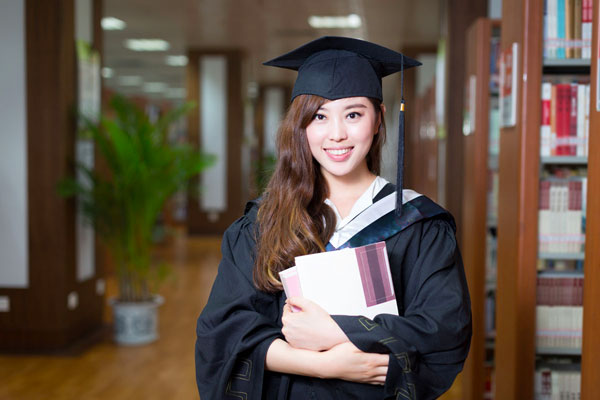 scholarship for financial planning students